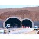 TUNNEL DE ZAOUIAT AIT MELLAL (A7 DE MARRAKECH VERS AGADIR). Battante coupe-feu grandes.